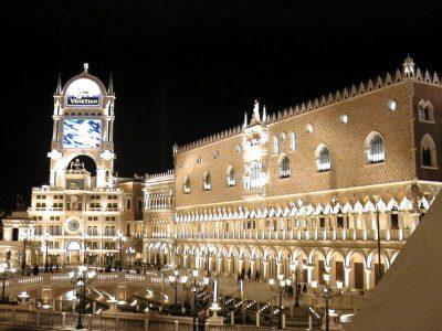 1861 St Mark's Venice