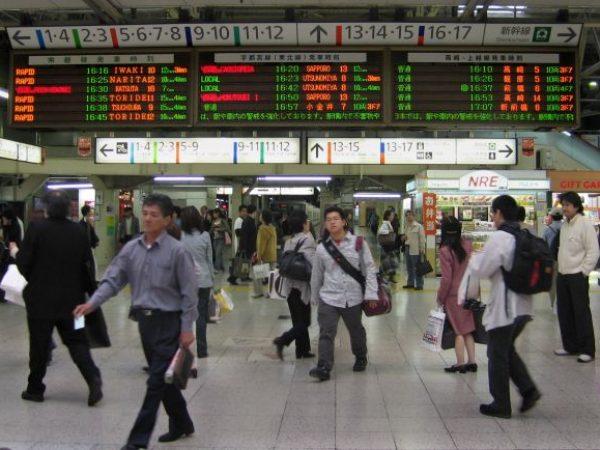 Img_0742 ueno station (ok)