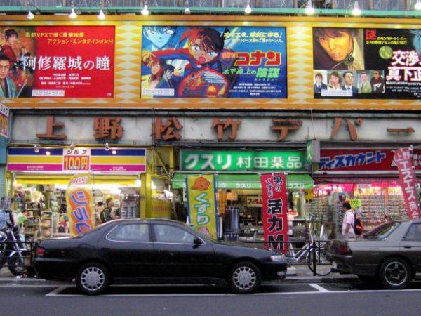 Img_0765 japanese billboards (ok)